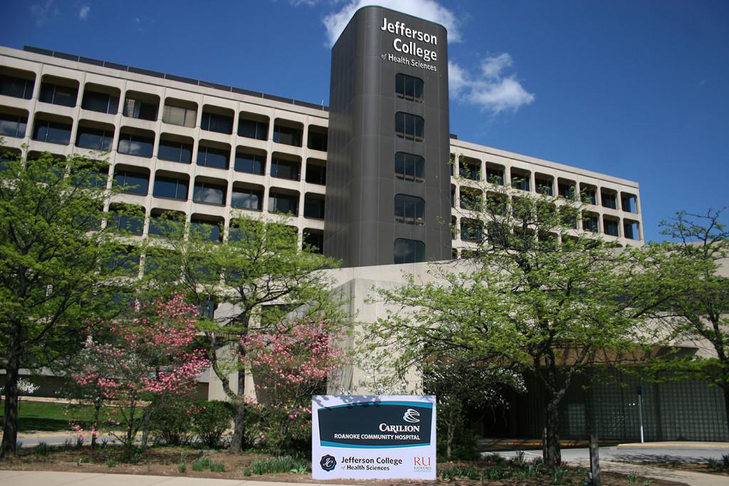 Jefferson-College-of-Health-Sciences-2015